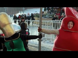 Колбаса и бутылка шампанского танцуют на Красной Площади!