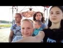С семьей на веселом паровозике