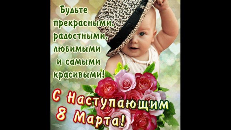 Andrey Motorin 8Марта Ответный удар