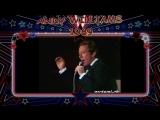 Забытые песни - Andy Williams - 1969. Монтаж видео - Александр Травин