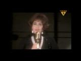 Shirley Bassey &amp Chris Rea - Disco La Passione (1996)