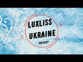 Luxliss поздравляет Вас с Новым Годом и новыми начинаниями!!!! Если ровные волосы, то только Luxliss!!!