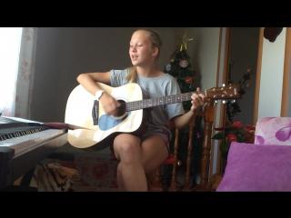 Аурика и гитара