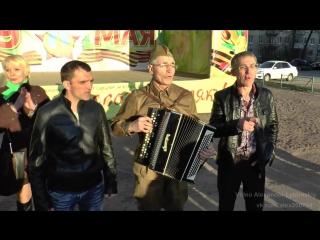 С Праздником Дорогие Ветераны - Миша МИРНЫЙ в Питере - ДЕНЬ ПОБЕДЫ