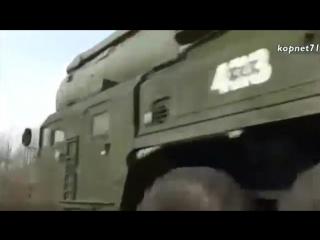 америка германия РОССИЯ