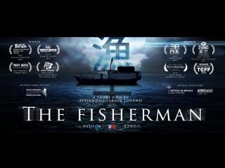 Рыбак / The Fisherman (2015) RUS_Колобок