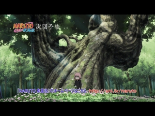 Naruto Shippuuden 481 [fan-naruto.ru] [Rain.Death] Trailer