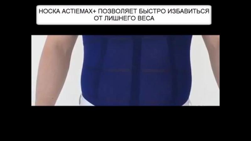 Ortopedicheskoe_belye_ACTIVEMAX