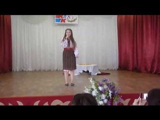 Arina Toporkova -De la capat