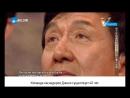 Джеки Чан впервые за много лет встретился со старыми друзьями