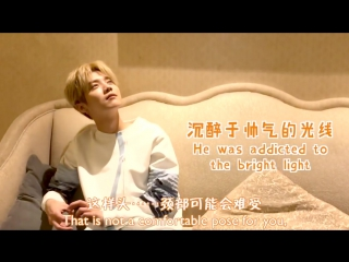 Luhan the theater of running lu_this time we set a flag instead of awkward chatting