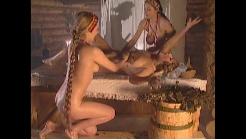 смотреть фильм особенности национальной русской бани порно - 13