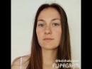 макияж до и после от Большаковой Елены
