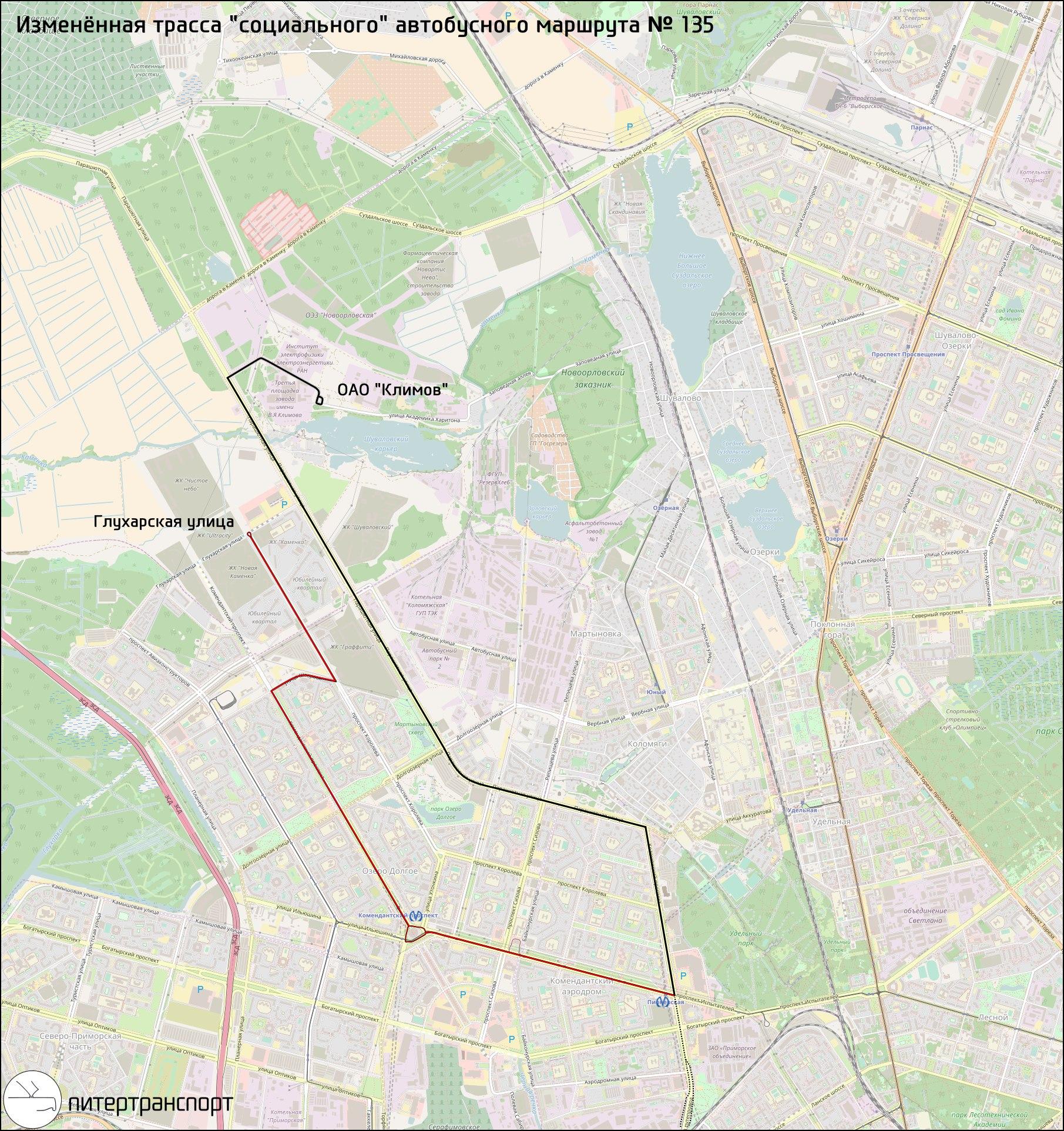 Новая трасса автобусного маршрута №135
