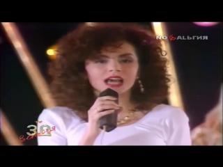 группа Комбинация - Луис Альберто 1993