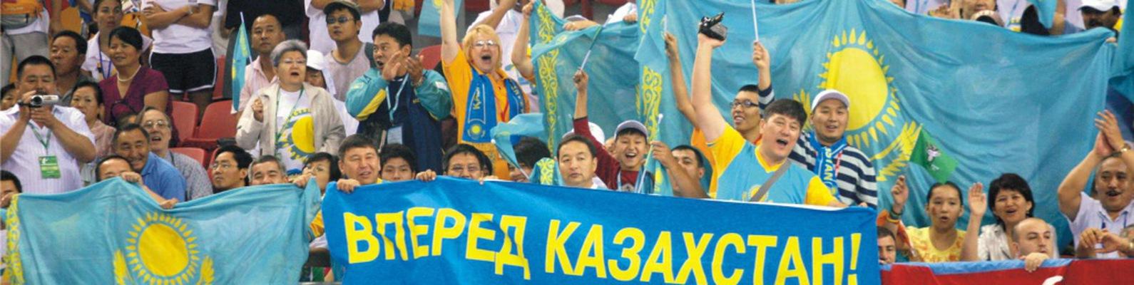 Казахстан заборонив депутатам використовувати на засіданнях парламенту російську мову - Цензор.НЕТ 6440