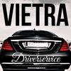 VIETRA - Аренда автомобиля с водителем в Вене