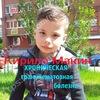 КИРИЛЛ МАКИН:Хроническая Гранулематозная болезнь