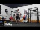 Том Мартин, приседания 350 кг, жим лёжа 200 кг и тяга 370 кг