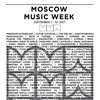 Moscow Music Week