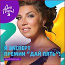 Екатерина Скулкина фото #22