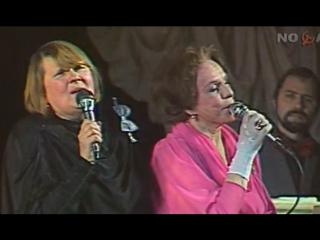 Ты живешь в другом городе – Гелена Великанова и Людмила Иванова 1991 (музыка и слова-Л. Иванова)