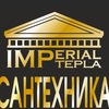 Imperial Tepla