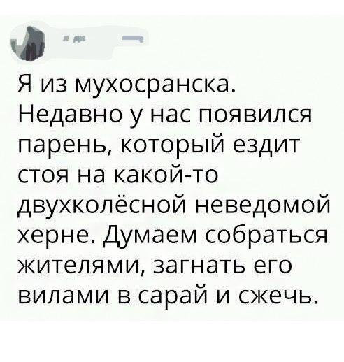 Фото №456239608 со страницы Михаила Лунёва