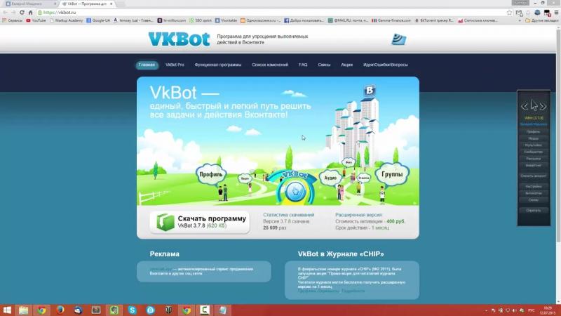 Урок 7 Автоматизация постов через VkBot Автопостинг в Вконтакте раскрутка продвижение