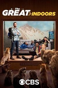В четырех стенах 1 сезон 1-10 серия ColdFilm | The Great Indoors