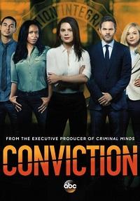 Ложное обвинение 1 сезон 1-13 серия ColdFilm | Conviction
