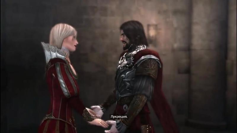 Полнометражный Assassins Creed Brotherhood HD Игрофильм-Full Assassins Creed Brotherhood