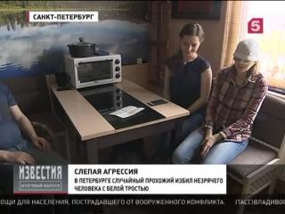 нее родилась избиение слепого на московском тонкие