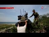 Российский военный робот