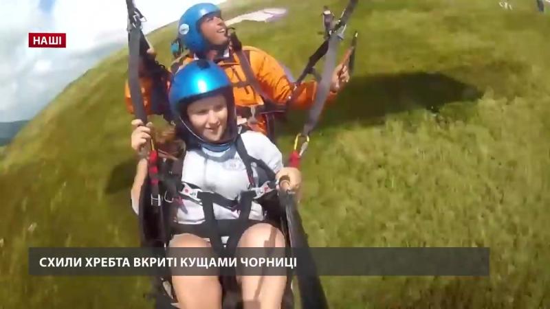 Топ-5 неймовірних куточків України