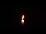 Горящая свеча в память обо всех ушедших