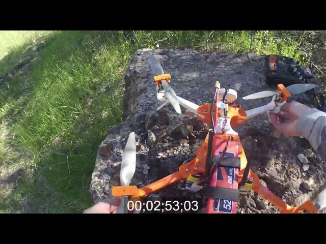 E2 films Quad Copter (10 inch prop)