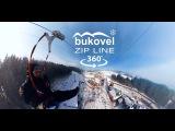 Интерактивное видео Зип-лайн в Буковеле