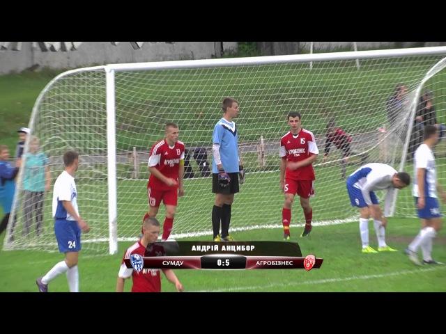 Highlights | ФК СумДУ 0 7 Агробізнес-TSK | Чемпіонат Сумської області | 9 тур