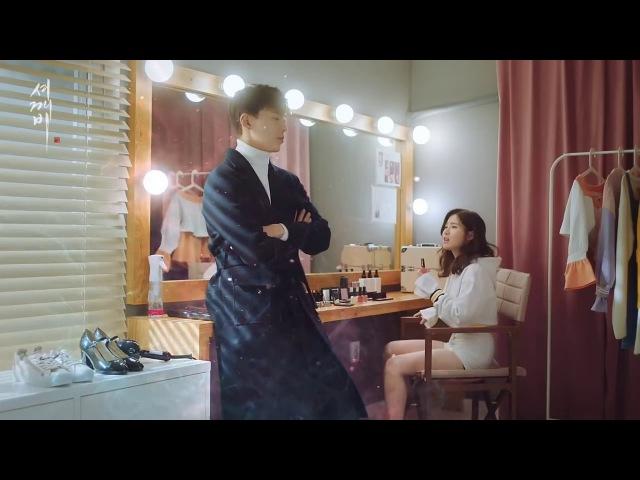 [MV] MONSTA X (몬스타엑스) - Incomparable (넘사벽)