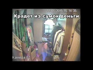 Домработница-воровка Хаписова (Шустрова) Галина Петровна попалась на краже