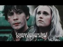 Bellamy and Clarke | I wanna love you, but I don't know how