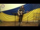 ZION Worship - Ты Скала(Слово Жизни - Cover)