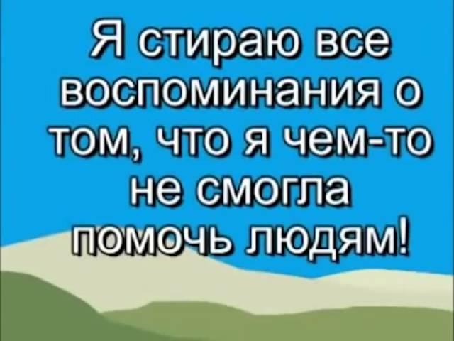 Эффективное Прощение Себя Александр Свияш Только упражнения
