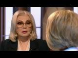 Наедине со всеми Валентина Титова 29 Ноября 2016 (29.11.2016) HD