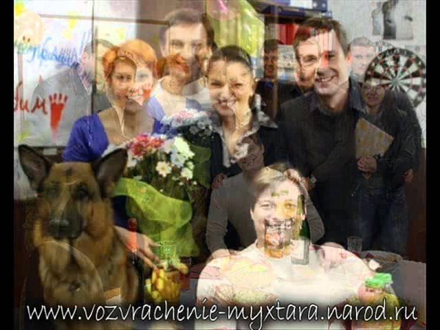 Фильм возвращение мухтара 20 мая.wmv