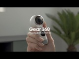 Samsung Gear 360 Tutorial - Unboxing &amp Device Setup