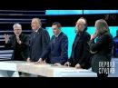 Крым возвращение домой. Первая Студия. Выпуск от16.03.2017