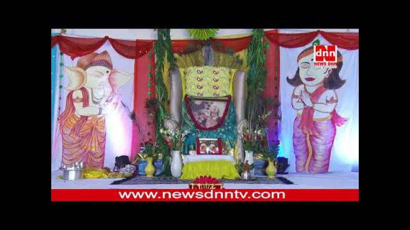 Jis Ki Jubaa Pe Maa Nirmal Ka Naam Aa Gya Shri Krishna Puja Kurukshetra 2017