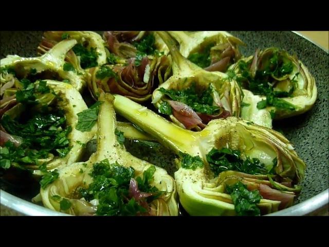 Артишоки на сковороде по римски / Carciofi in padella / Artichokes in the pan